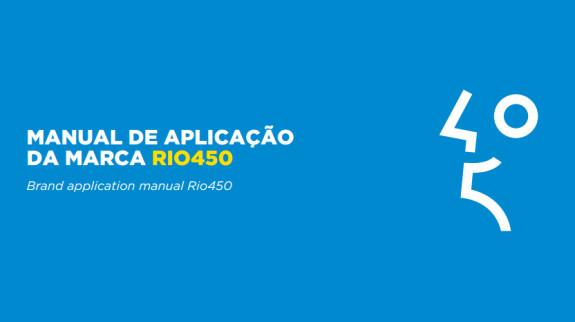 rio-brand01