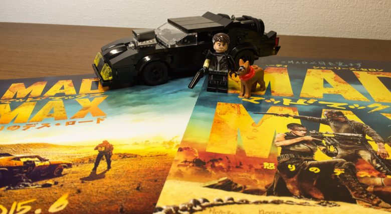 mad max lego-6-sala7design
