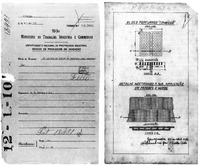 patente e desenho cobogo