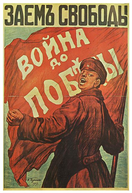 Coleção de posters