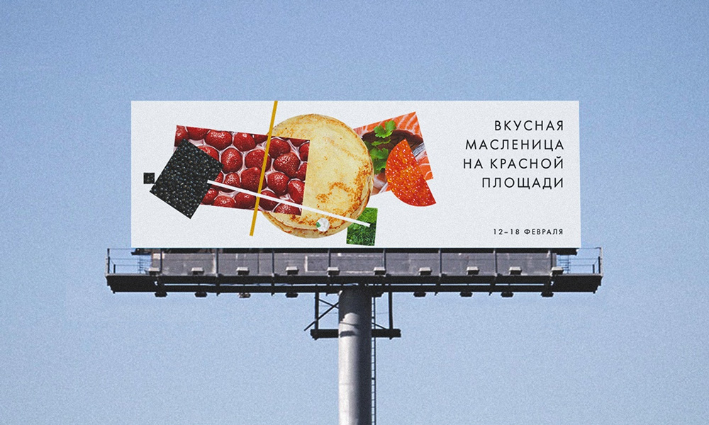 russia_tourism_application_food_billboard