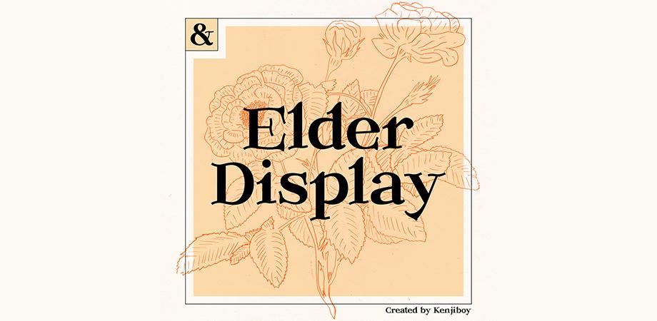 elder free font