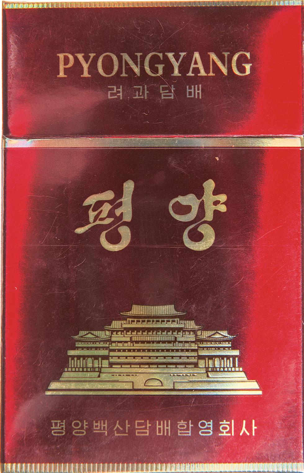 design norte-coreano