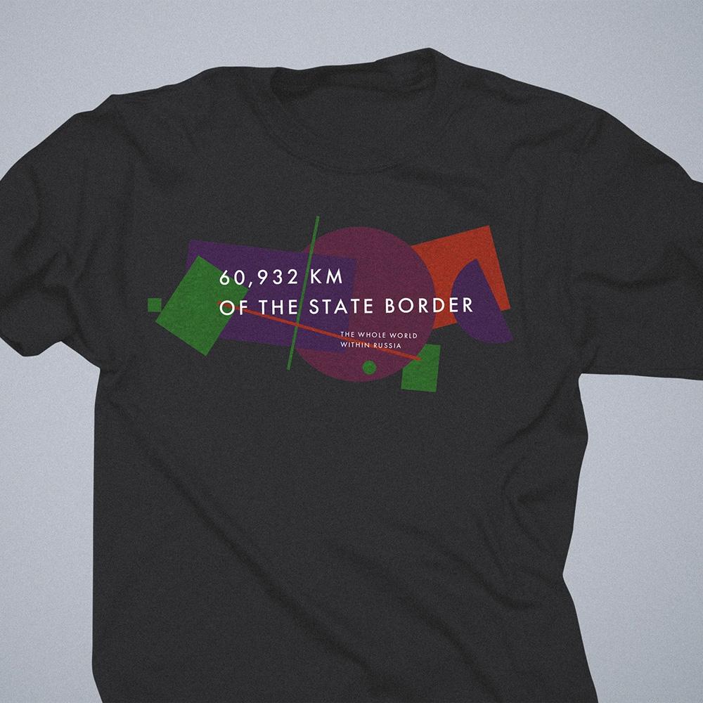 russia_tourism_application_tshirt